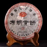 """2014 Gu Ming Xiang """"Bu Lang Tribute Cake"""" Ripe Pu-erh Tea from Yunnan Sourcing"""
