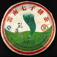 2007 Spring raw Peacock from Kunming Tea Factory