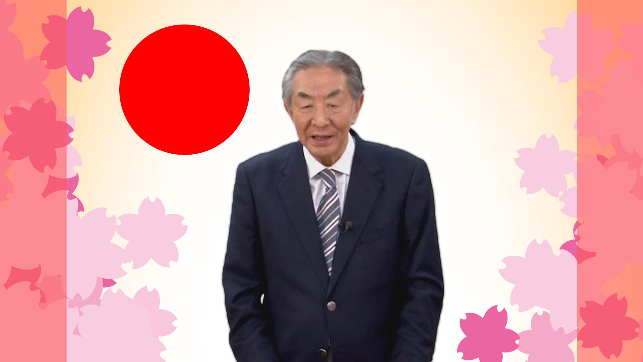 高見澤 孟 Hajime Takamizawa