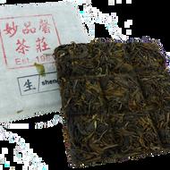 Pu-erh Mini Waffle Tea Brick (Raw/Sheng) 2013 from Treasure Green Tea Co.