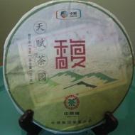 2012 Fu from CNNP Kun Ming Tea Factory