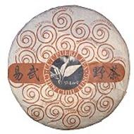 """2006 Autumn """"Yi Wu Yeh Cha"""" from Hou De Asian Art & Fine Teas"""