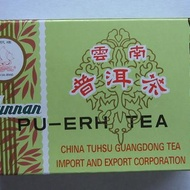 2006 Golden Sail Loose Leaf Pu-erh from Guangdong Tea Import and Export Co. Ltd