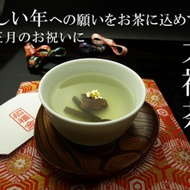 Obukucha from Kyoto Obubu Tea Farms