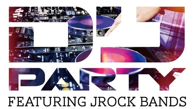 D'J Party Concert 2014