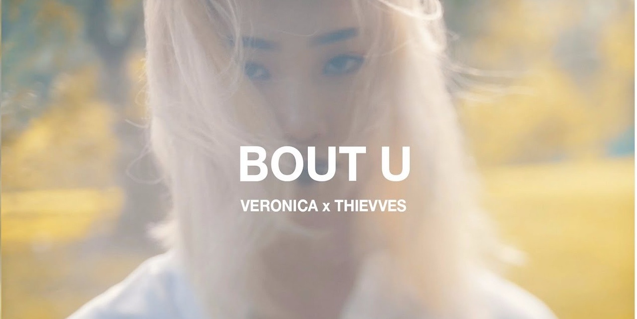 WATCH: Disco Hue's Veronica & THIEVVES premiere R&B side-project with lush single 'Bout U'