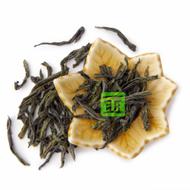 Organic Liu'an Guapian (Melon Seed) from The Tea Forest