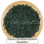 Organic Kirishima Gyokuro Saemidori from Yuuki-cha