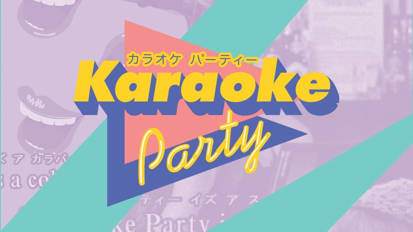 Karaoke Party: Opening Night