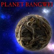 """Planet Bangwei"" from Crimson Lotus Tea"