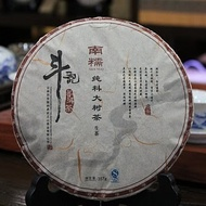 2011 Douji pure series Nan Nuo raw puerh tea cake. from China Cha Dao, Douji