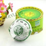 2011 Xia Guan Nan Nuo Tribute Teardrop Raw Pu'er Tea 100g from Xiaguan tea factory(Berylleb on Ebay)