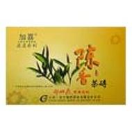 2006 Haiwan Chen Xiang Zhuan Cha (Aged Fragrance) brick  Ripe from Haiwan Tea Industry
