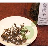 Golden Mulberry Tea from Sheung Yu Tea House