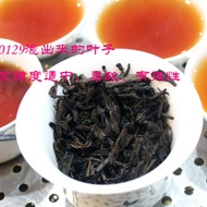 0129 Liu Pao Tea Three Cranes Black Tea Dark Tea 100g In Box Hei Cha 2014 Year from Grandness Tea