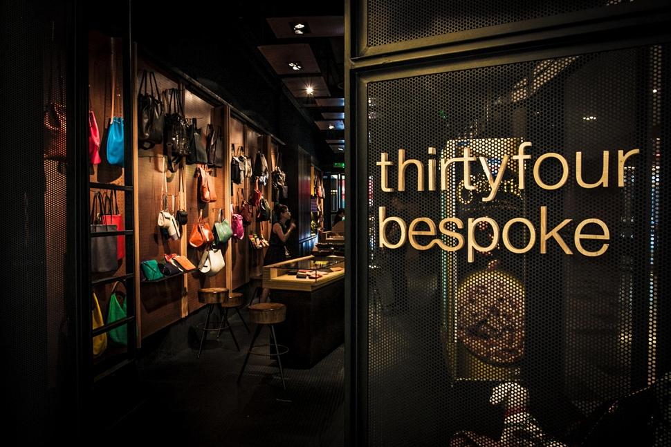 ThirtyFour Bespoke cover image |  | Travelshopa