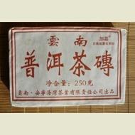 2006 Haiwan 7588 Brick   Ripe from Haiwan Tea Factory