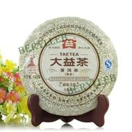 """2010  Menghai Dayi  """"Star of Menghai"""" from Meng Hai Tea Factory(berylleb ebay)"""