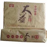 "2006 Meghai Dayi  ""tight brick"". from Menghai Tea Factory"