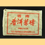 1997 CNNP 7581 Recipe Ripe from CNNP (Yunnan Sourcing)
