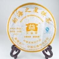 """2009 Menghai """"Star of Menghai"""" from Menghai Tea Factory (Dragon Tea House)"""
