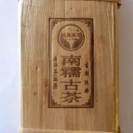 2013 Nannuo Ancient Tree Ripe Brick 1000g from PuerhShop.com