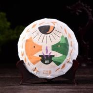 """2019 Yunnan Sourcing """"Meng Song"""" Ripe Pu-erh Tea Cake from Yunnan Sourcing"""