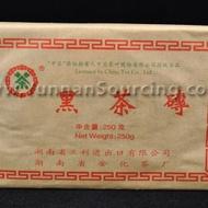"""2007 CNNP """"Hei Cha Zhuan"""" Hunan Black Tea brick from Yunnan Sourcing"""
