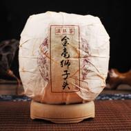 Dianhong Gold Buds Premium Dian Hong 500g Yunnan Black Tea kongfu black tea from Grandness Tea