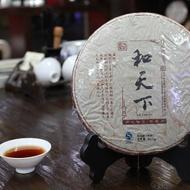 """2010 Douji """"Peace World"""" Ripe Puerh Tea Cake 357g from China Cha Dao, Douji"""