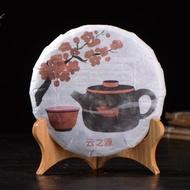 """2019 Yunnan Sourcing """"An Xiang"""" Raw Pu-erh Tea Cake from Yunnan Sourcing"""