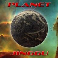 2017 Planet Jinggu (duplicate) from Crimson Lotus Tea
