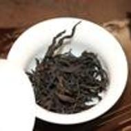 2020 Old Bush Lapsang Souchong from Wuyi Origin