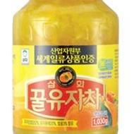 Citron Honey Tea from Hanasia