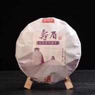 """2013 Shun Ming Dao """"Shou Mei"""" Fuding White Tea Cake from Yunnan Sourcing"""