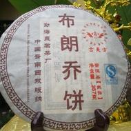 2012 Bulang Qiao-mu from Menghai Juming Tea Factory