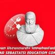 Մխիթար Սեբաստացի կրթահամալիր – MIkhitar Sebastaci education complex
