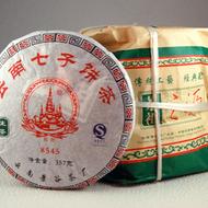2008 Jing Gu Run Ling 8545 from Seven Cups