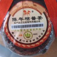 2002 Tangerine Wrapped Pu-erh Tea (Small Shell) from PuerhShop.com