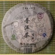 2009 Yong De * Min Feng Mountain Wild Arbor tea from Yunnan Sourcing