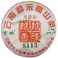 2011 Yunnan Xiaguan Meng Song High Mountain Tea Raw Puer from Xiaguan Tea Factory (Berylleb king tea)