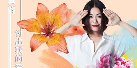 Joanna Dong follows Sing! China success with new single — listen