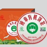 2019 Organic Banzhang raw pu-erh tea from Naturalpuerh