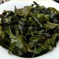Autumn 2015 Imperial Tie Guan Yin of Anxi from Yunnan Sourcing