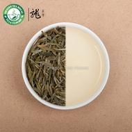 Premium Jun Shan Yin Zhen Yellow Tea from Dragon Tea House
