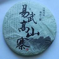 2011 Gaoshanzhai Ancient Tree Pu-erh Tea Cake from PuerhShop.com