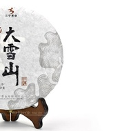 Fengqing Da Xue Shan (Big Snow Mountain) Raw Pu-erh Cake Tea 2017 from Teavivre