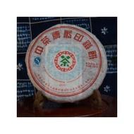 2007 Zhong Cha 2111 Lan Yin Te Bing from Yunnan Craft