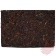 """2014 Yiwu """"Iron Forge"""" Huang Pian Shou Puerh Tea from Crimson Lotus Tea"""