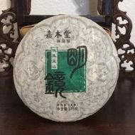 2008 Ming Jing: Chen Yuan Hao from Liquid Proust Teas
